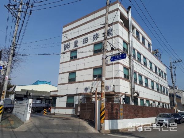 풍전비철 본사 전경