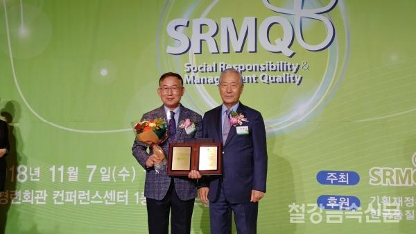 대일특수강 이의현 대표(이의선 상무 대리 수상)가 '최고경영자 대상'을 수상했다.