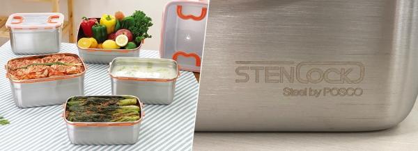 포스코 브랜드 쉐어링 제품 사례.